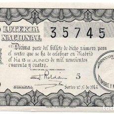 Lotería Nacional: SORTEO 17 DE 1944 LOTERÍA NACIONAL. Lote 107073342