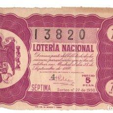 Lotaria Nacional: LOTE DE 2 DECIMOS LOTERIA NACIONAL. 25 DE SEPTIEMBRE DE 1950. Lote 107078954