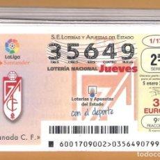 Lotería Nacional: AÑO 2017 COMPLETO LOTERIA NACIONAL DEL JUEVES, TODOS LOS DECIMOS DEL AÑO. Lote 107725515