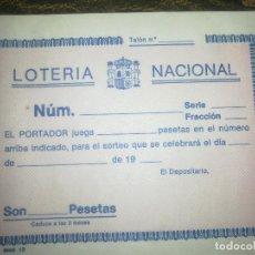 Lotería Nacional: LOTERIA NACIONAL.. Lote 107808555
