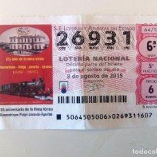 Lotería Nacional: LOTERIA 8-8-2015 Nº 26931 SERIE 6ª FRACCION 5 125 ANIVERSARIO DE LA LINEA FERREA ALMENDRICOS-AGUILAS. Lote 108272751