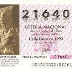 Lotería Nacional: DÉCIMO LOTERÍA AÑO 1993. LA DAMA DE ELCHE. REF. 9-9304. Lote 108432783