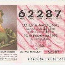 Lotería Nacional: DÉCIMO LOTERÍA AÑO 1993. BICHA DE BALAZOTE. REF. 9-9314. Lote 108433395