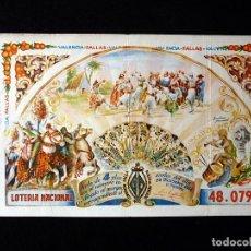 Lotería Nacional: FALLAS VALENCIA 1954. PARTICIPACIÓN 4 PTAS., LOTERIA NACIONAL Nº 48079. FALLA PLAZA DEL MERCADO (2) . Lote 108698351