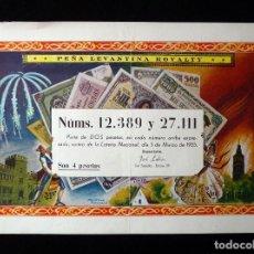 Lotería Nacional: FALLAS VALENCIA 1955. PARTICIPACIÓN 4 PTAS., LOTERIA Nº 12389 Y 27111. PEÑA LEVANTINA ROYELTY. U.D.L. Lote 108698395