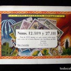 Lotería Nacional: FALLAS VALENCIA 1955. PARTICIPACIÓN 4 PTAS., LOTERIA Nº 12389 Y 27111. PEÑA LEVANTINA ROYELTY. U (2). Lote 108698455