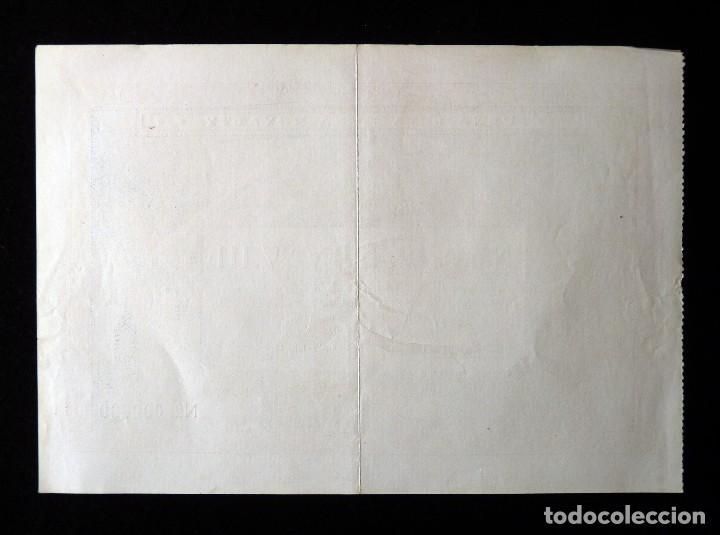 Lotería Nacional: FALLAS VALENCIA 1955. PARTICIPACIÓN 4 PTAS., LOTERIA Nº 12389 y 27111. PEÑA LEVANTINA ROYELTY. U (2) - Foto 2 - 108698455