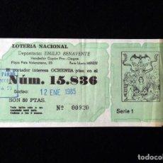 Lotería Nacional: FALLAS VALENCIA 1985. PARTICIPACIÓN 80 PTAS., LOTERIA NACIONAL Nº 15836 . Lote 108698575
