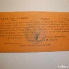 Lotería Nacional: LOTERIA PATRIOTICA ECIJA. Lote 108925183