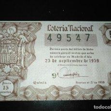 Lotería Nacional: DÉCIMO LOTERIA NACIONAL 1959 SORTEO 27 ESPAÑA. Lote 109058447
