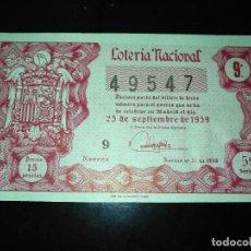 Lotería Nacional: DÉCIMO LOTERIA NACIONAL 1959 SORTEO 27 ESPAÑA . Lote 109058543