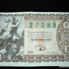 Lotería Nacional: DÉCIMO LOTERIA NACIONAL 1956 SORTEO 35 ESPAÑA . Lote 109059135