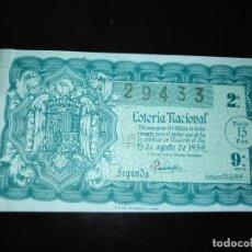 Lotería Nacional: DÉCIMO LOTERIA NACIONAL 1959 SORTEO 24 ESPAÑA . Lote 109059287