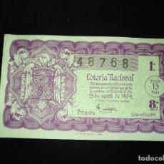 Lotería Nacional: DÉCIMO LOTERIA NACIONAL 1959 SORTEO 24 ESPAÑA . Lote 109059371