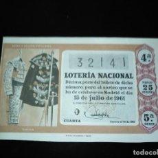 Lotería Nacional: DÉCIMO LOTERIA NACIONAL 1961 SORTEO 20 ESPAÑA . Lote 109059759