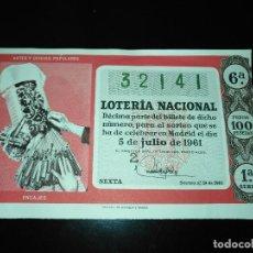 Lotería Nacional: DÉCIMO LOTERIA NACIONAL 1961 SORTEO 19 ESPAÑA . Lote 109059775
