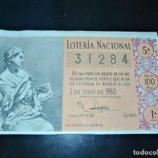 Lotería Nacional: DÉCIMO LOTERIA NACIONAL 1960 SORTEO 19 ESPAÑA . Lote 109059871