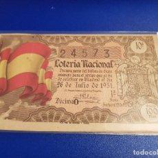 Lotería Nacional: LOTERÍA NACIONAL 1951 SORTEO 21. Lote 109076407