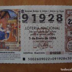 Lotería Nacional: DECIMO EL NIÑO 1996. Lote 109460071
