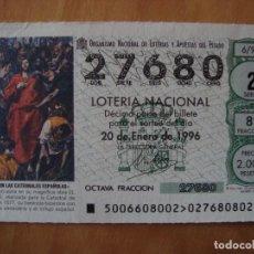 Lotería Nacional: DECIMO EL EXPOLIO DE EL GRECO 20 ENERO 1996. Lote 109460375