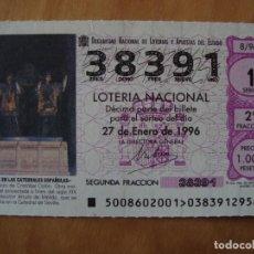 Lotería Nacional: DECIMO SEPULCRO DE CRISTOBAL COLON 27 ENERO 1996. Lote 109460451