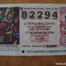 Lotería Nacional: DECIMO PEREGRINO CATEDRAL DE LEON 17 FEBRERO 1996. Lote 109460699