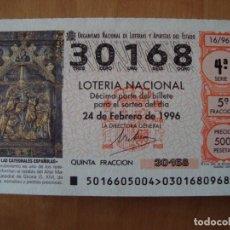 Lotería Nacional: DECIMO ALTAR MAYOR EN CATEDRAL DE GIRONA 24 FEBRERO 1996. Lote 109460807