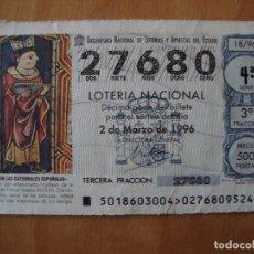 Lotería Nacional: DECIMO MUDEJAR EN LA CATEDRAL DE TERUEL 2 MARZO 1996. Lote 109460891