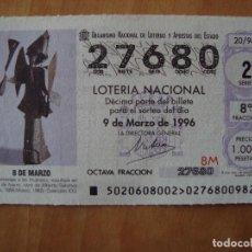Lotería Nacional: DECIMO HOMENAJE A LAS MUJERES 9 MARZO 1996. Lote 109461039