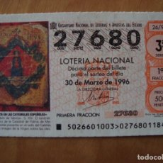 Lotería Nacional: DECIMO LLIBRE DE FABRICA EN LA CATEDRAL DE PALMA DE MALLORCA 30 MARZO 1996. Lote 109461207