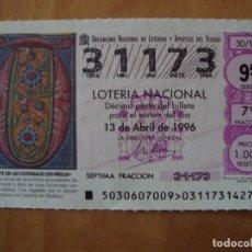 Lotería Nacional: DECIMO ANTIFONA EN LA CATEDRAL DE BADAJOZ 13 ABRIL 1996. Lote 109461435