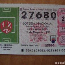 Lotería Nacional: DECIMO 50 ANIVERSARIO DE LA QUINIELA 18 MAYO 1996. Lote 109462335