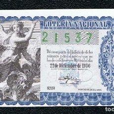 Lotería Nacional: DECIMO LOTERIA NACIONAL AÑO 1956 SORTEO 36 NAVIDAD COLOR AZUL. Lote 110054231