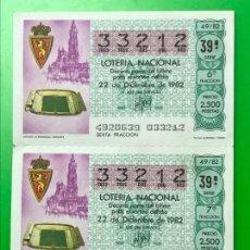 Lotería Nacional: LOTERIA NACIONAL 22 DE DICIEMBRE DE 1982. Lote 110401615