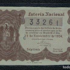 Lotería Nacional - DECIMO LOTERIA NACIONAL AÑO 1954 SORTEO 33 - 110774307