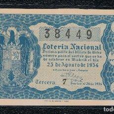 Lotería Nacional - DECIMO LOTERIA NACIONAL AÑO 1954 SORTEO 24 - 110774567