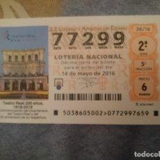 Lotería Nacional: BOLETO LOTERIA NACIONAL - 14 MAYO 2016 - NUMERO 77299 --REFM3E1. Lote 110810691