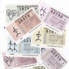 Lotería Nacional: LOTERIA NACIONAL AÑO 1991 SORTEOS DEL JUEVES COMPLETO 20 SORTEOS . Lote 137172698