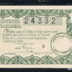 Lotería Nacional: DECIMO LOTERIA NACIONAL AÑO 1944 SORTEO 17. Lote 111440511