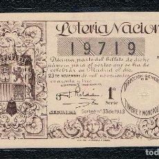 Lotería Nacional: DECIMO LOTERIA NACIONAL AÑO 1943 SORTEO 33. Lote 111441259