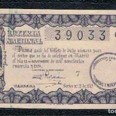Lotería Nacional: DECIMO LOTERIA NACIONAL AÑO 1943 SORTEO 32. Lote 111441423
