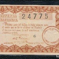 Lotería Nacional: DECIMO LOTERIA NACIONAL AÑO 1943 SORTEO 28. Lote 111441807
