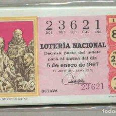 Lotería Nacional: COLECCIÓN COMPLETA DE LOTERIA NACIONAL DE LOS SABADOS DEL AÑO 1967. Lote 111455431