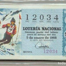 Lotería Nacional: COLECCIÓN COMPLETA DE LOTERIA NACIONAL DE LOS SABADOS DEL AÑO 1968. Lote 111455523