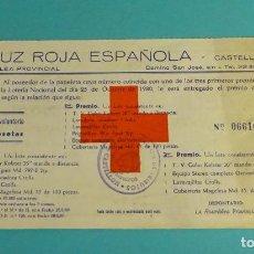 Lotería Nacional: SORTEO CRUZ ROJA ESPAÑOLA. ASAMBLEA PROVINCIAL DE CASTELLÓN. 1980. FORMATO 19 X 10,5 CM. Lote 111490107