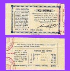 Lotería Nacional: LOTERÍA, 1936, JEREZ DE LA FRONTERA. Lote 111893463