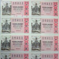 Lotería Nacional: LOTERIA NACIONAL - ***Nº 16211*** - SORTEO 26 ABRIL 1975 - SERIE 10ª / 1ª A 10ª (TEMA FILATELIA). Lote 111946535