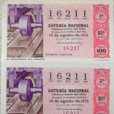 Lotería Nacional: LOTERIA NACIONAL - **Nº 16211**(5 BILLETES) - SORTEO 16-08-75 - SERIE 10ª / 1ª A 5ª (TEMA FILATELIA). Lote 111990207