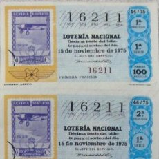 Lotería Nacional: LOTERIA NACIONAL - **Nº 16211** (5 BILLETES) - SORTEO 15-11-75 - SERIE 1ª / 1ª A 5ª (TEMA FILATELIA). Lote 111990763