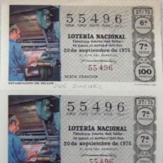 Lotería Nacional: LOTERIA NACIONAL - **Nº 55496**(5 BILLETES) SORTEO 20-09-75 - SERIE 7ª / 6ª A 10ª (TEMA FILATELIA). Lote 111992039